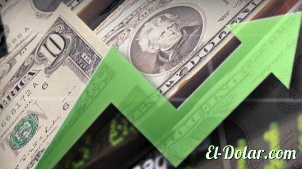 dolar sube elecciones estados unidos mexico peso mexicano